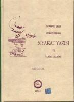 Osmanlı Araştırmaları Vakfı - SİYAKAT YAZISI